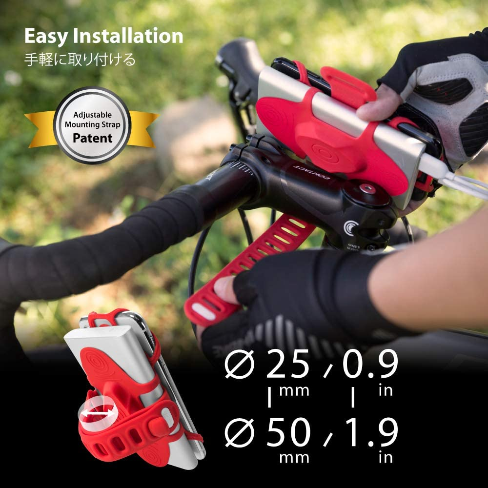 2-in-1 Bicycle Phone Holder Bone Bike Tie Pro Pack Bike Phone Charger Mount Galaxy S10 S9 S8 Note 9- Red Motorcycle Stem Charger Lock Compatible for iPhone 12 11 Pro Max Xs Max XR X 8 7 Plus