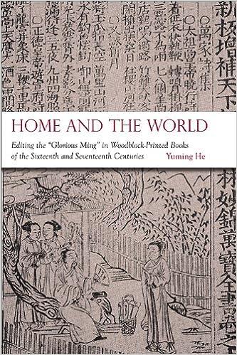 Chinese Openebooks Books