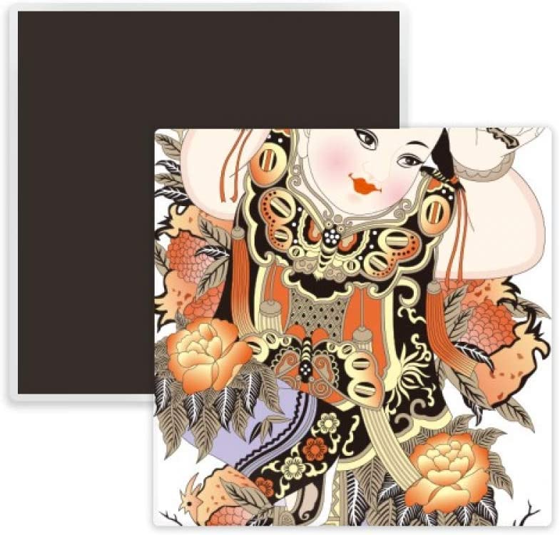 China Chinese New Year Picture Pattern Square Ceramics Fridge Magnet Keepsake Memento