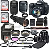 Canon EOS 7D Mark II 20.2MP CMOS Digital SLR Camera with EF-S 18-55mm IS STM & EF 75-300mm f/4-5.6 III + 500mm Preset Telephoto Zoom + 2pc SanDisk Ultra 32GB Memory Cards + Accessory Bundle (20 Items)
