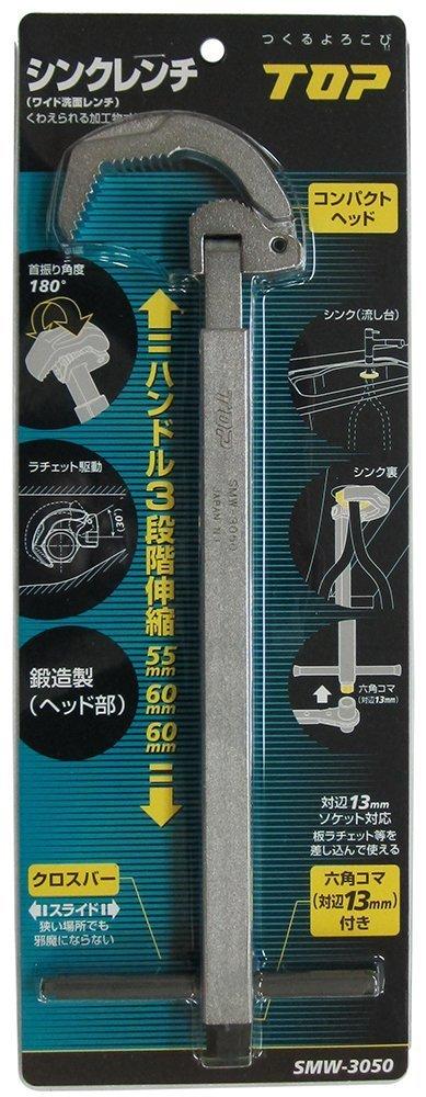 トップ(TOP) シンクレンチ ワイド洗面レンチ 6個入 SMW-3050 B01ICVB8PY