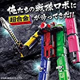 Bandai Ressha Sentai ToQger Chogokin Ressha Gattai DX ToQ-O