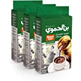 Hamwi Turkish coffee - Classic With Cardamom (3 PCS x 200g)