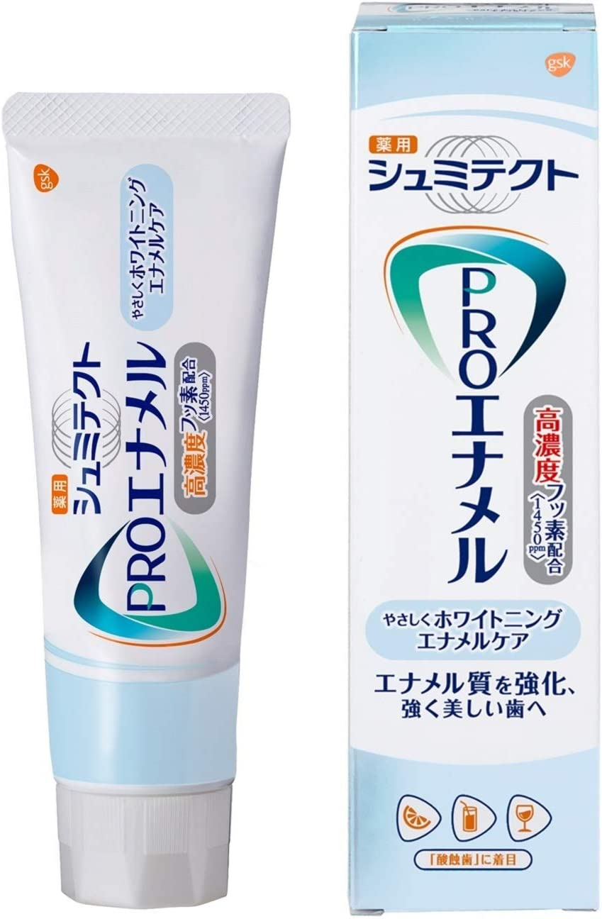 は 買っ いけない 歯磨き粉 て