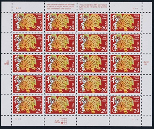 Year of the Dog: Lunar New Year, Full Sheet of 20 x 29-Cent Postage Stamps, USA 1994, Scott 2817 (Dog Stamp Zodiac)