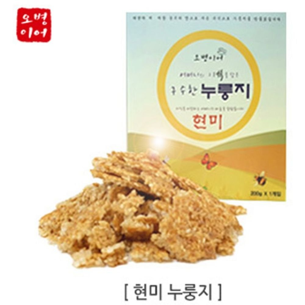 Powder made of mixed grains 200g Unsalted brown rice 200g Scorched Rice