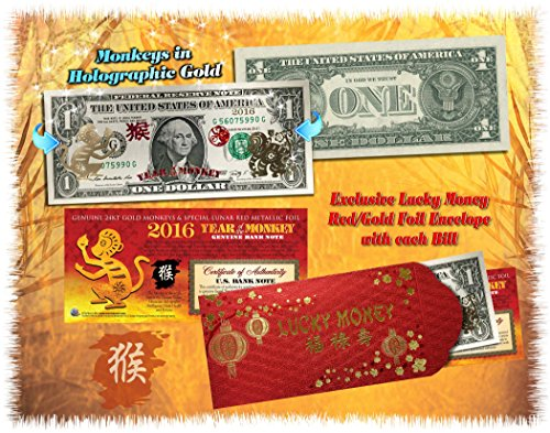 - 24KT GOLD 2016 Chinese New Year * Lucky Money * YEAR OF THE MONKEY US $1 BILL