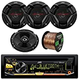 """JVC KD-RD97BT Bluetooth Radio USB AUX CD/MP3/WMA Receiver Bundle Combo With 4x CS-DR620 DR Sereis 6.5"""" Inch 300 Watt 2-Way Upgarde Audio Stereo Coaxial Speakers + Enrock 50 Foot 16 Guage Speaker Wire"""