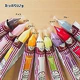 カラフル・チョコペン12g /サインチョコ(チョコぴつ)/製菓材料/ パープル