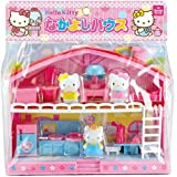 Hello Kitty Nakayoshi House