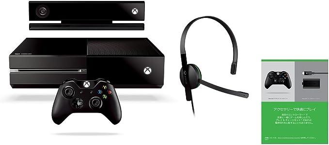 Xbox One + Kinect (通常版) (7UV-00103): Amazon.es: Videojuegos
