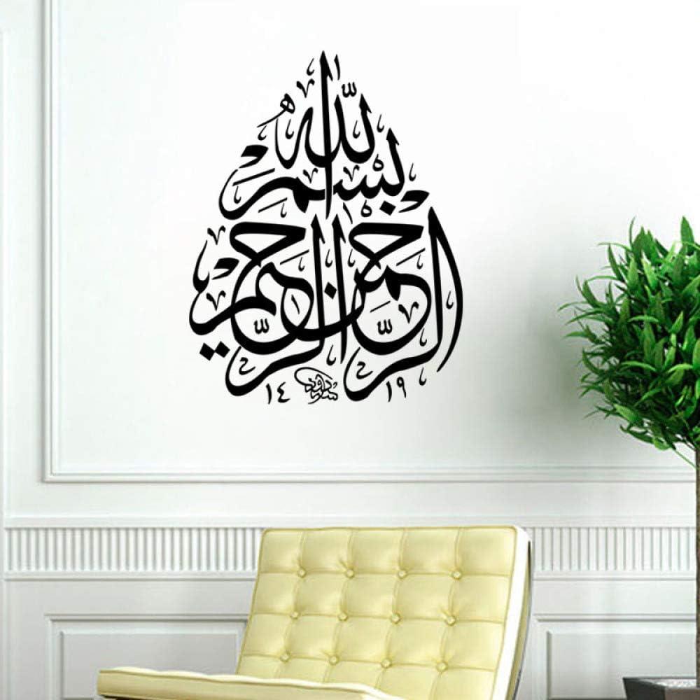 Bismillah decoración del hogar islámico etiqueta de arte de pared calcomanías de pared musulmanas caligrafía de vinilo árabe 59cmx75cm