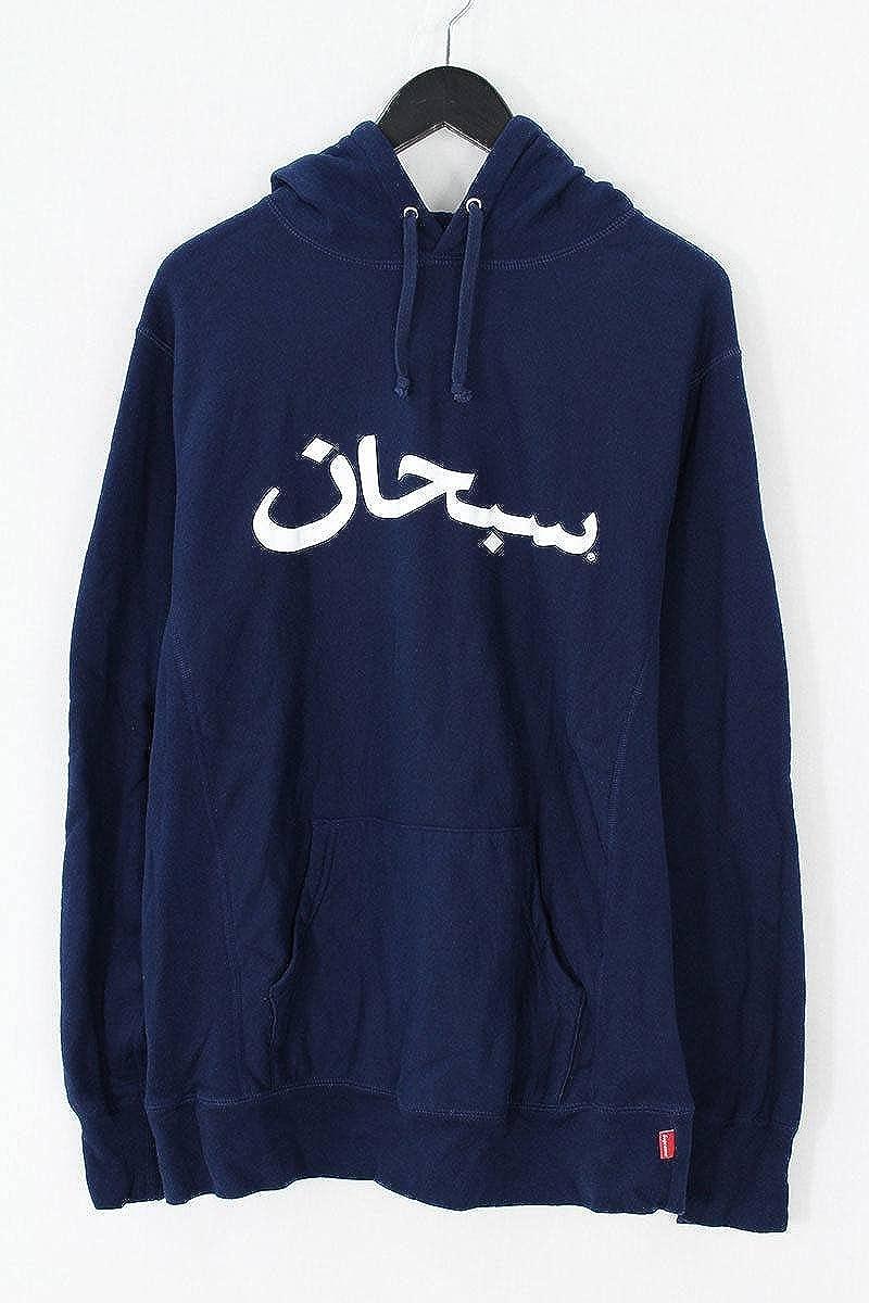 (シュプリーム) SUPREME 【17AW】【Arabic Logo Hooded Sweatshirt】アラビックロゴプルオーバーパーカー(L/ネイビー×ホワイト) 中古 B07FM2FLXN