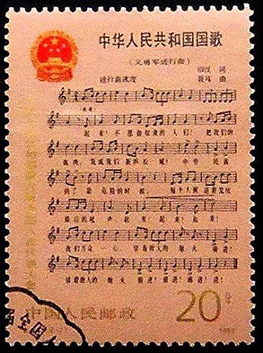 1983 Framed - 9