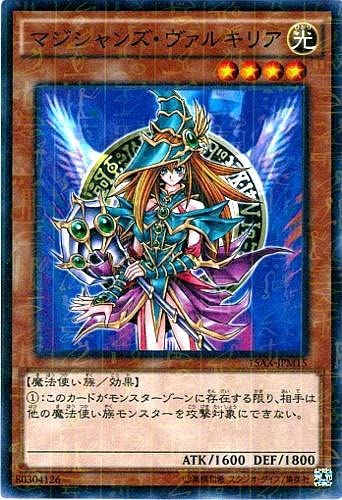 Japanese 15AX-JPM15 Yugioh Millennium Magician/'s Valkyria
