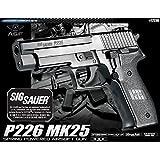 アカデミー P226 MK25 #17230 SPRING POWERED AIR SOFT GUN SIG SAUER
