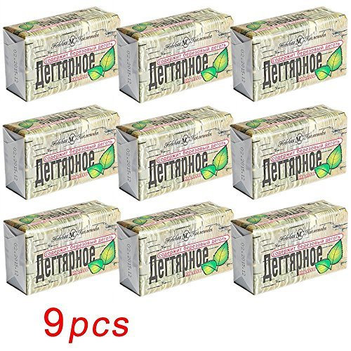9pcs. Original Organic Birch Tar Soap Cosmetic Anticeptic Eczema Dermatitis Eco SHIP WORLDWIDE