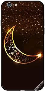 حافظة آيفون 6s بتصميم رمضان كريم