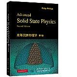 高等固体物理学(第2版)