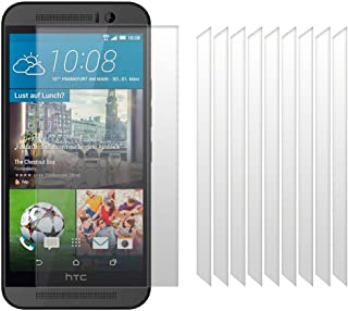 product image for Qubits Screen Protector for HTC One M9 (Pack of 10)