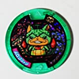 Youkai medal Colo limited Mellon Nyan New From Japan F/S