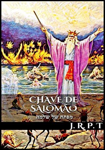 Chave de Salomão: Maphteach Shel Shlomo