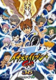 Animation - Inazuma Eleven Go 36 (Galaxy 11) [Japan DVD] GNBA-2211