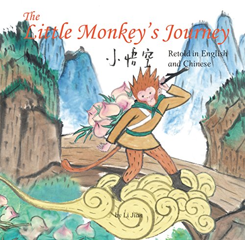 Little Monkey King's Journey: Stories of the Chinese Zodiac, Retold in English and Chinese