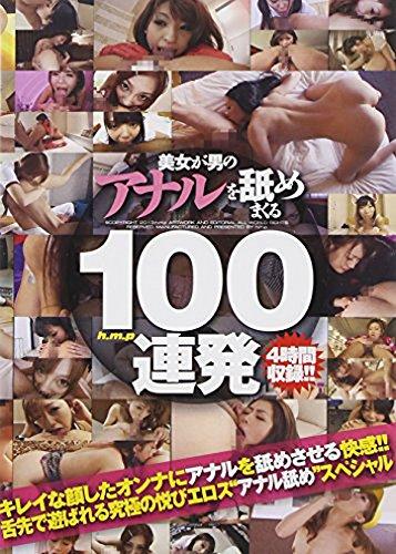 Japanese drunk sex