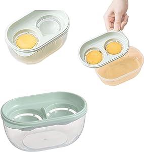 Egg Separator, Egg Separator Egg Yolk White Separator Food Grade Egg Divider, Kitchen Gadget Egg Whites Egg Yolk Separator, Egg Extractor for Cooking and Baking (Green)