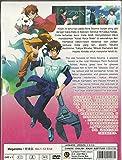 MEGANEBU ! - COMPLETE TV SERIES DVD BOX SET ( 1-12 EPISODES )