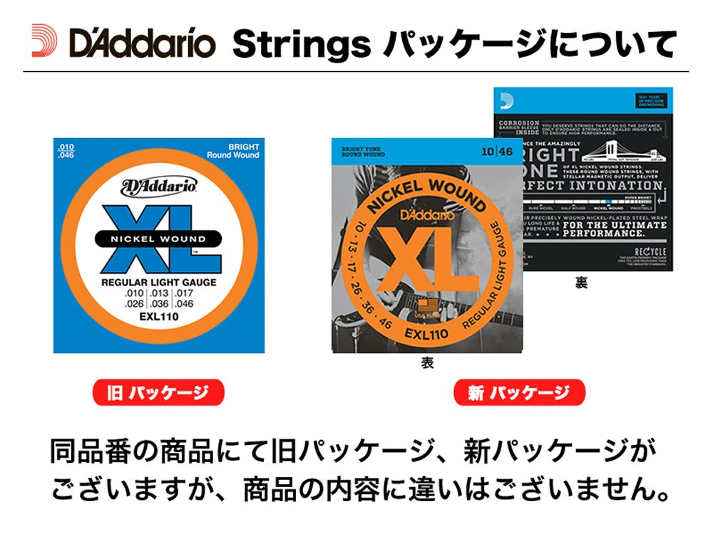 D'Addario EXL170 Nickel Wound Bass Guitar Strings, Light, 45-100, Long Scale by D'Addario Woodwinds (Image #5)
