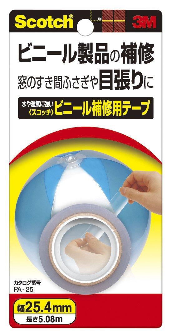 浮き輪の小さな穴を修理する 3M スコッチ ビニール補修用テープ