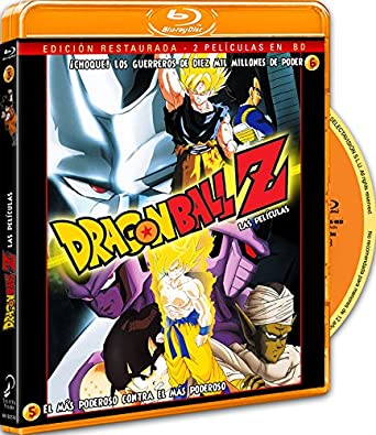 Pack Dragon Ball Z. Película 5: El Más Poderoso Contra El Más ...