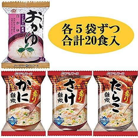 Amano alimentos liofilizados avena y arroz con leche cuatro comidas 20 set (arroz nacional se utiliza) (gachas de avena instant?nea marisco a gran escala ...