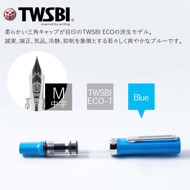 Kolbenfüller TWSBI Eco-T Clear Demonstrator NEU