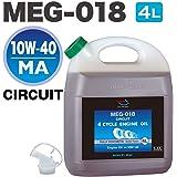 AZ(エーゼット) MEG-018 バイク用 4サイクルエンジンオイル【10W-40 MA2】4L CIRCUIT EsterTech 全合成油(EG234)