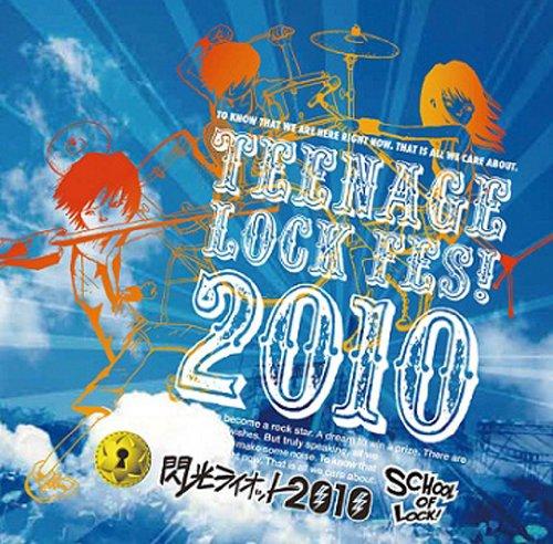 Senkou Riot 2010