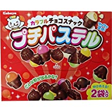 Kabaya Colorful Chocolate Snack Petit Pastel