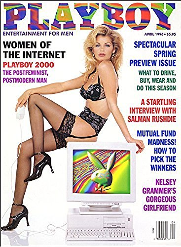(Playboy Magazine, April 1996)