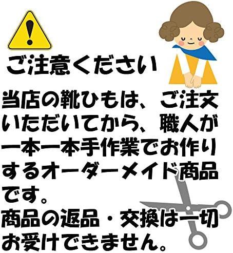 靴紐 カラー靴ひも(平/604-L/8.5mm幅)/クリアセル/みつろう無し/NW/75cm/42ベージュ