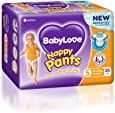 BabyLove Walker Nappy Pants 12-17kg (25 pack x 3, 75 Total)
