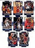 2014/15 Donruss Basketball Team Set (Veterans)- Washington Wizards (7 Cards)> Marcin Gortat,Nene,John Wall,Glen Rice Jr.,Paul Pierce,Otto Porter,Bradley Beal