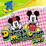ディズニー ミュージックタウン~ドライブ・ソングス