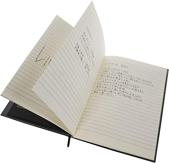 CoolChange Cahier de la Morte de Light Yagami de Death Note