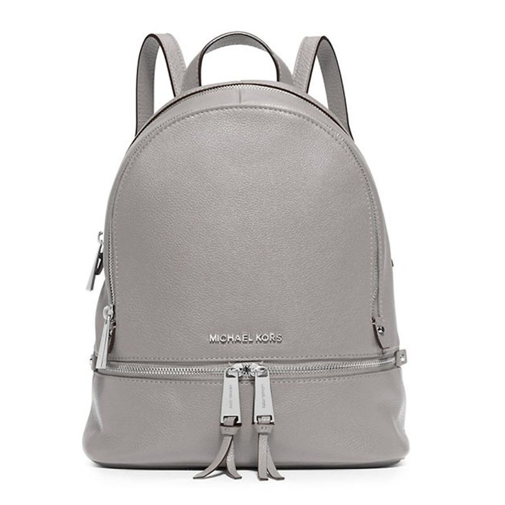 [マイケルマイケルコース] MICHAEL MICHAEL KORS RHEA ZIP SMALL BACKPACK 30S5GEZB1L 2color (PERL GRAY) [並行輸入品] B06ZY1QMH1