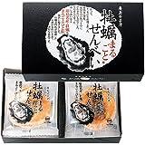 広島 土産 牡蠣まるごとせんべい (国内旅行 日本 広島 お土産)