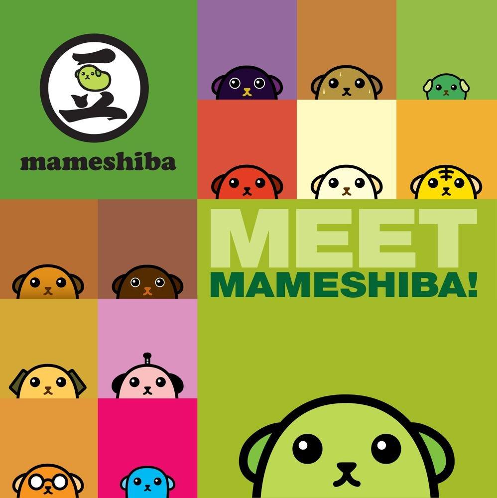 Read Online Meet Mameshiba! ebook