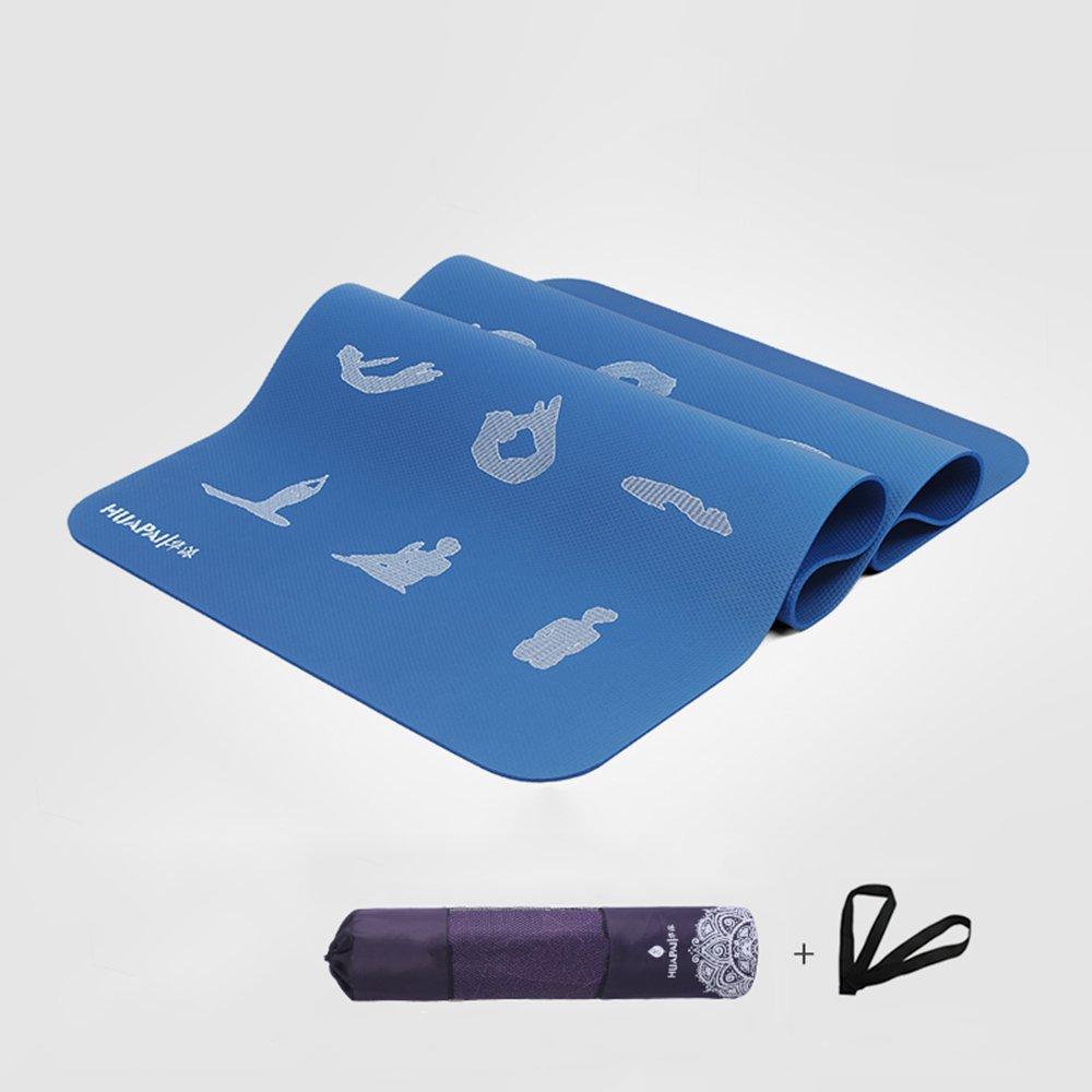 Anti-Rutsch-Yoga-Matte --- NBR Anti-Rutsch-Anti-Riss Verbreiterung und Verlängerung Yoga Matte Fitness-Matte, Farbe optional --- Naturkautschuk Yoga-Matte, für Training   Pila