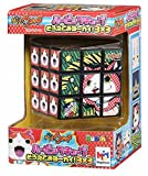 Only one youkai watch Rubik's cube 3 x 3 Jockey
